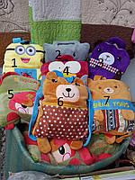 Теплые пледы-рюкзаки для детей оптом и в розницу