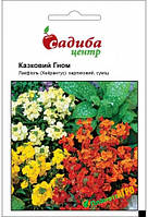 """Семена цветов лакфиоля (Хейрантус) """"Сказочный Гном"""", 0.3 г, """"Садиба  Центр"""", Украина"""