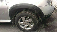 Накладки на арки колес без захода под порог