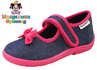 Ортопедическая детская обувь, размер  31(20,0 см)