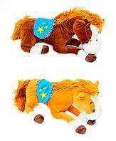 Мягкая игрушка Лошадь звук 2 цвета 42см