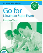 Go for Ukrainian State Exam Level B2