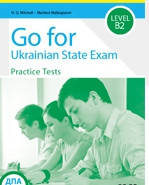 Go for Ukrainian State Exam Level B2, фото 2