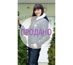 Костюм Зимний - Пантера на синтепоне. 48-54 размеры