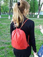 Рюкзак мешок на цветных затяжках, большой, ткань Оксфорд.