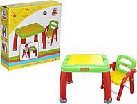 """Детский столик и стульчик POLESIE """"Набор дошкольника"""" №2"""
