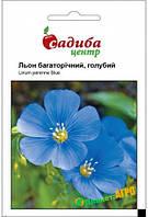 """Семена Лен многолетний, голубой, 0.5 г, """"Садиба Центр"""", Украина"""