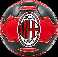 Футбольный мяч MILAN (759)