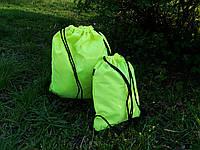 Рюкзак мешок детский маленький, 32х26см. ткань Оксфорд.