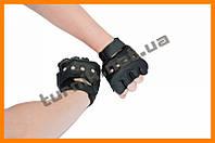 Перчатки для воркаута с открытыми пальцами M