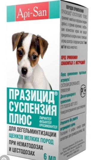 Празицид-суспензия для щенков, 6мл