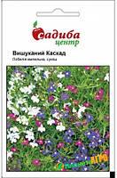 Семена цветов Лобелия Изысканный Каскад (Бадваси), 0,1г