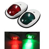 Пару 12v 10w лук сторона навигации морские огни LED красный и зеленый