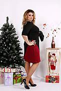 Женское трикотажное платье 0686 / размер 42-74 цвет черный+бордо, фото 2