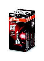 Галогенная лампа Osram H11 Silverstar 2.0 55W 12V  Германия(1шт)