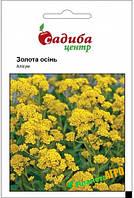 """Семена цветов Алиссума """"Золотая осень"""", 0.2 г, """"Садиба Центр"""", Украина"""