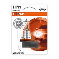 Галогенная лампа Osram H11 Original Line Германия(1шт)