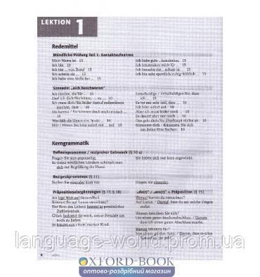 Arbeitsbuch themen aktuell ответы онлайн 1 Бесплатные аудиоуроки