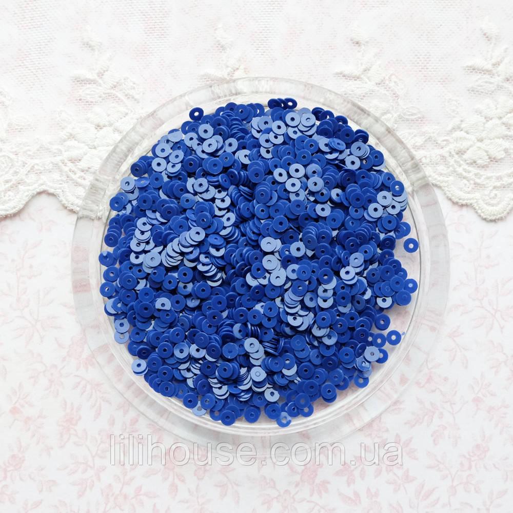 """Пайетки """"Синие"""" Индия, 3 мм - 5 г."""