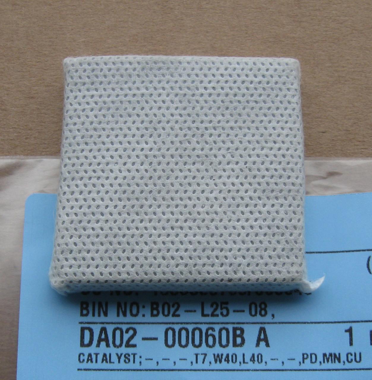 Антибактериальный фильтр для холодильника Samsung DA02-00060B