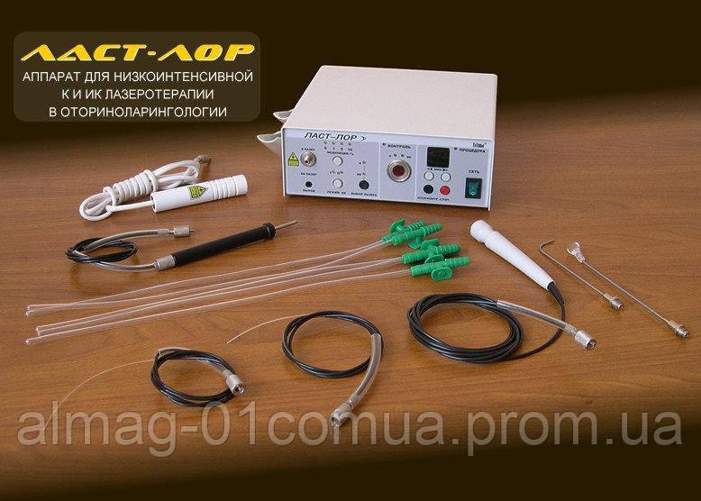 Аппарат ЛАСТ-ЛОР+ИК-лазер
