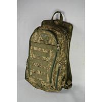 Рюкзак  камуфлированый 20л