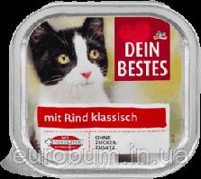 Dein Bestes Nassfutter mit Rind Паштет для кошек c говядиной 100 г (Германия)