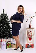 Женское трикотажное платье 0686 / размер 42-74 цвет черный+синий, фото 3