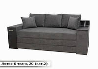 """Выкатной диван """"Лотос 6""""(1,60), 2 категория"""