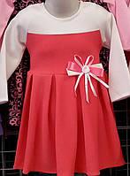 Детские платья для девочек 2-3-4 года оптом и в розницу S222