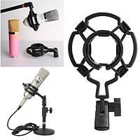 Студия микрофон подвес держатель для больших мембранным конденсаторный микрофон клип