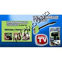 Автомобильный набор стеклоочиститель щетка для чистки стекол Windshield Wonder Виндшилд Вандер, фото 1