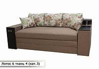 """Выкатной диван """"Лотос 6""""(1,60), 3 категория"""