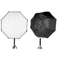 Godox Портативный 120 см Octagon Softbox Umbrella Brolly Reflector для фонарика вспышки