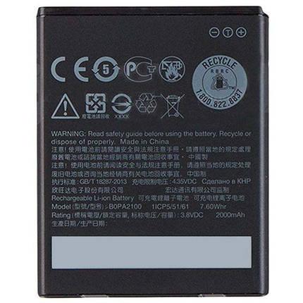 Аккумулятор B0PA2100 для HTC Desire 310, фото 2