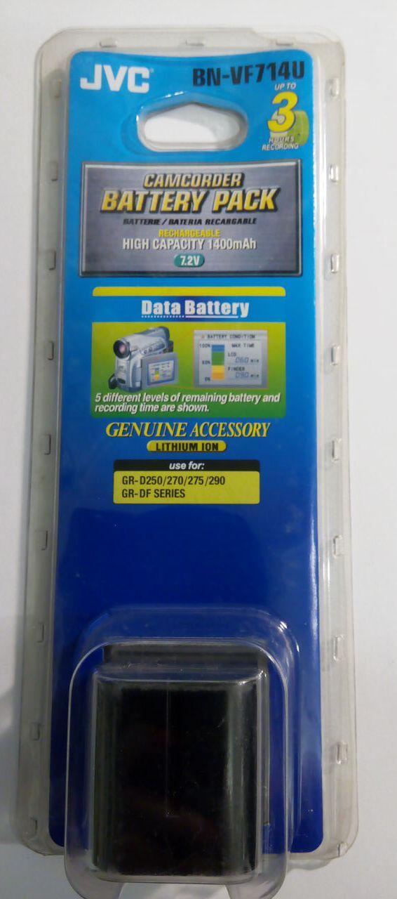 Акумуляторна батарея JVC BN-VF714U