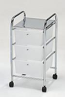 Столик для хранения металлический  с  3 ящиками W-77