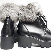 Ботинки кожаные с мехом кролика