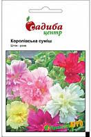 """Семена Мальвы """"Королевская смесь"""", 0.2 г, """"Садиба Центр"""", Украина"""
