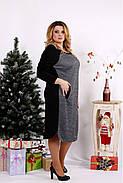 Женское ангоровое платье ниже колена 0684 / размер 42-74 цвет черный+серый, фото 2