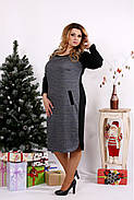 Женское ангоровое платье ниже колена 0684 / размер 42-74 цвет черный+серый, фото 3
