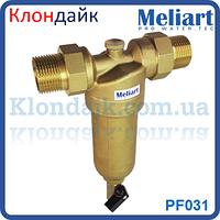 Фильтр для горячей воды механической очистки самопромывной Meliart 1