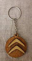 Брелок автомобильный Citroen (Ситроен), брелки для автомобильных ключей, брелоки, авто брелок