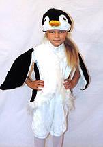 """Детский карнавальный меховой костюм """"Пингвин"""" унисекс, фото 3"""
