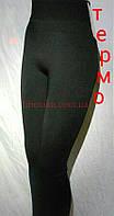 Лосины на меху чёрного цвета с высокой линией талии