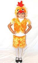 """Детский карнавальный меховой костюм """"Петушок №1"""" для мальчика, фото 3"""