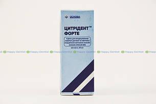 Цитридент форте (лимонная кислота) 40%