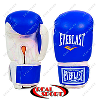 Перчатки боксерские Everlast UR LV-5376-B (стрейч, р-р 8-12oz, синий-белый)
