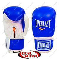 Перчатки боксерские Everlast UR LV-5376-B