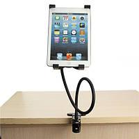 Gooseneck 360 ° вращающийся ленивый кровать стол держатель стенд кронштейн крепление для Ipad 2/3/4 воздуха 5'' - 9.5'' ПК таблетки